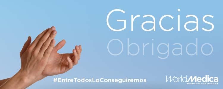 Gracias / Obrigado / #EntreTodosLoConseguiremos