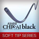 Asahi Chikai Black 14 Soft Tip